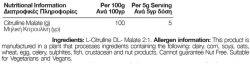 Citrulline Malate 150g Bag (NLS)