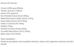 Ultimate Nutrition TestostroGrow 2 HP 126 tabs