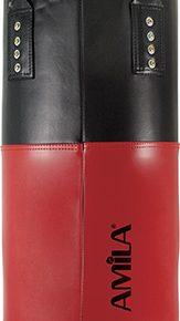 Σάκος από PVC (43795)