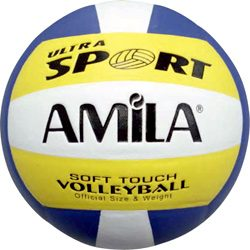 Mπάλα volley Amila PUH-V 41677