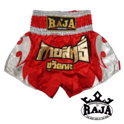 Thaiboxing Shorts Raja TRIBAL Red / Silver - RTB-359