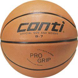 Μπάλα No. 7 B-75 (41715)