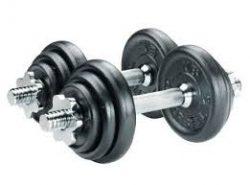 ΒΑΡΗ ΣΕΤ 40kg Φ30