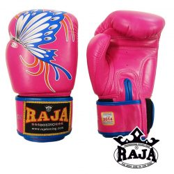 Boxing Gloves RAJA Genuine Leather RBGV-1 BUTTERFLY - FUXIA