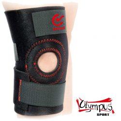 Knee Protector Neoprene Not Pair