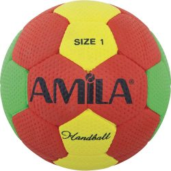 Μπάλα Handball Cellular #1 41321