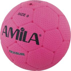 Μπάλα Cellular Handball 41324