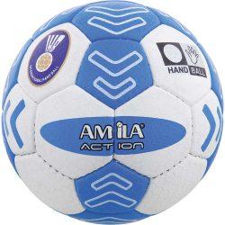 Μπάλα Handball #1 41326