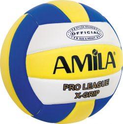 Μπάλα Volley No. 5 LV4-3 41640