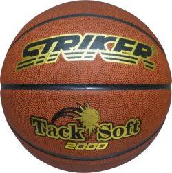 Μπάλα Μπάσκετ No7 AMILA (41641)