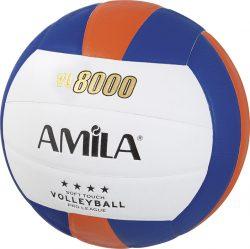 Μπάλα Νο. 5 PU (41741)