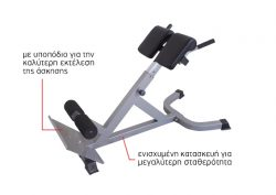 Back Extension Amila 43906