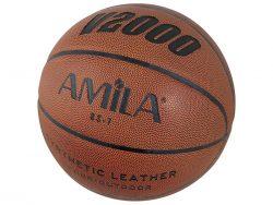 Μπάλα Μπάσκετ V2000 No.7 Amila 41722