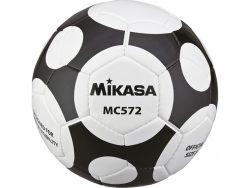 Mikasa Μπάλα Ποδοσφαίρου MC 572 (41853)