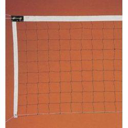 Δίχτυ Βόλεϊ AMILA  44929