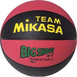Παιδική μπάλα μπάσκετ Mikasa 153-BR No3 41845