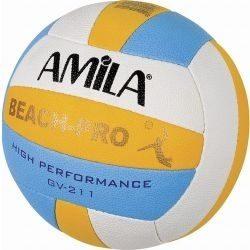 Mπάλα beach volley (41655)