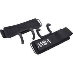 Περικάρπιο Άρσης Βαρών - 83293 Amila